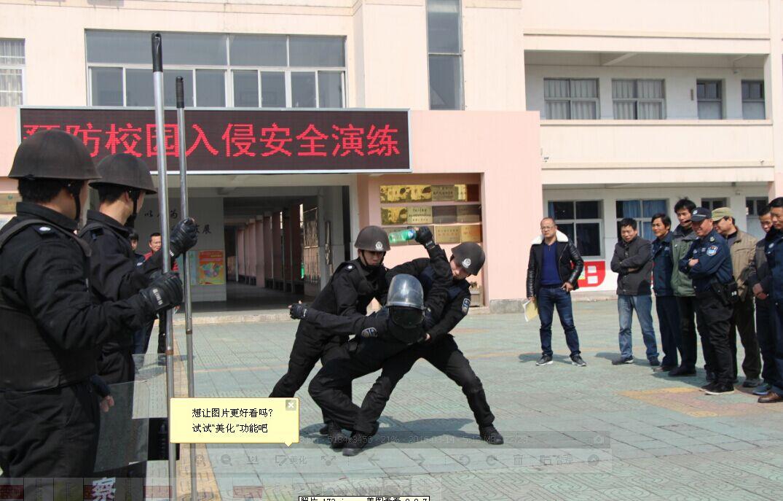 浙江省慈溪市新浦镇小举行预防校园入侵安全演练活动